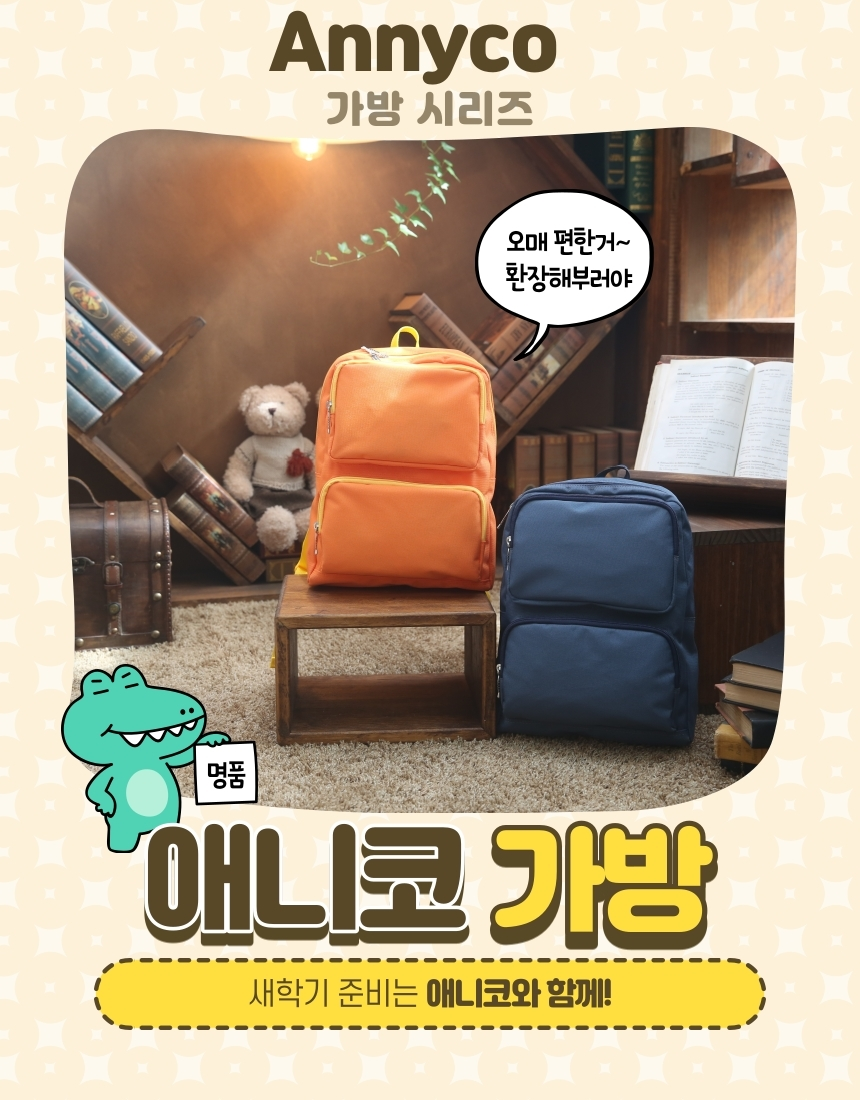 가방-1.jpg