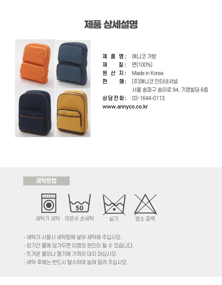 가방-5.jpg