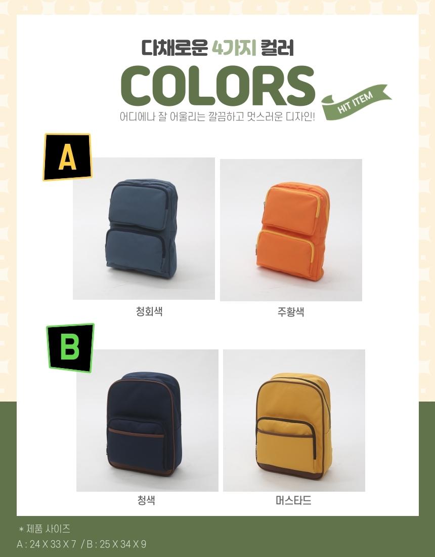 가방-3.jpg